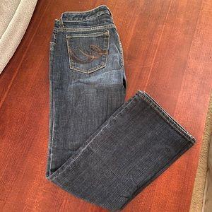 🤎Express X2 Dark Wash Bootcut Jeans